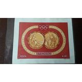 Rumania Hojita Souvenir Estampilla 1961 Olimpiadas Oro