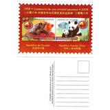Postal El Solitario George Galapagos Emisión Postal 2008