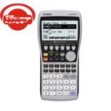 Calculadora Casio Fx-9860gii