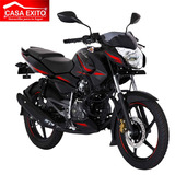 Moto Pulsar Ns135 Año 2018 135cc Color Negro