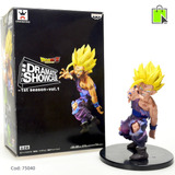 Gohan Muñeco De Coleccion Dragon Ball Z Saga Cel Original