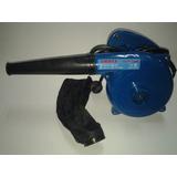 Sopladora Blower Mantenimiento Pc Maquinas 650w  Superfuerte