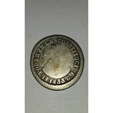 Moneda Predecimal Ecuador! Un Real 1833 Gj - Primera Moneda