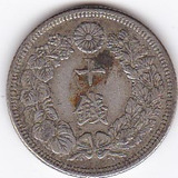 Moneda De Japan! 10 Sen 1907 - 1917 - Plata 0,720