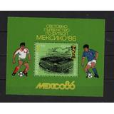Bulgaria 1986 Copa Mundial De Fútbol México Estadio Copa