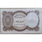 Billetes Mundiales : Egipto 5 Piastras (1971) Nefertari