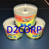 Bluray Disc Tigers 6x 25gb 50unidades Al Mejor Precio!!
