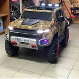 Carro A Batería 4 Motores , Asientos De Cuero 2 Niños Juguet