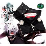 Kaneki Mascara De Tokyo Ghoul Ajustable / Articulo Cosplay