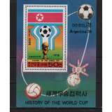 Corea Del Norte 1978 Mundial Futbol Argentina Balon Satelite