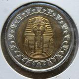 Egipto Rey Tutankamon  1 Libra Del 2005 1 Moneda Nueva