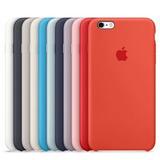 Silicone Case Iphone Estuche Original 6 7 8 Plus X Xr Xs Max