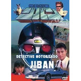 Jiban Blue Ray Serie Completa