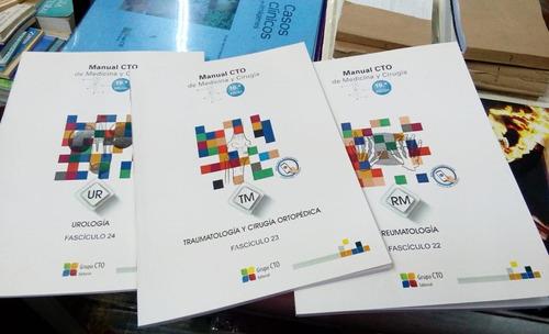 Manuales Cto 10 Edicion