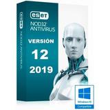 Eset  Nod32 Antivirus 1 Año 1 Pc 2019 V 12 Original Licencia