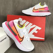 Zapatos Nike, Modelo Free Flyknit Chukka Quito