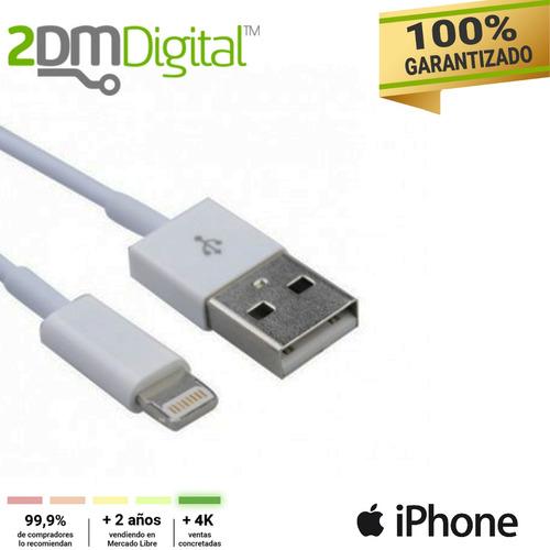 e6ecc4f7622 Cargador + Cable Iphone 5 5s 6 6s 7 Apple Original en venta en por ...